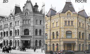 Реставрация домов и памятников архитектуры